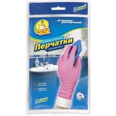 Перчатки универсальные супер-прочные Фрекен Бок S