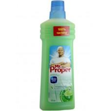 Mr.Proper средство для мытья пола купить Харьков бесплатная доставка в офис