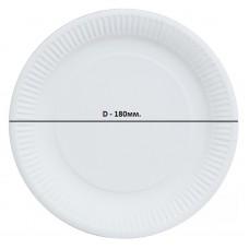 Бумажная тарелка белая 100шт. D-180мм.