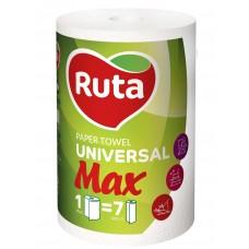 Бумажное полотенце RUTA купить Харьков бесплатная доставка в офис