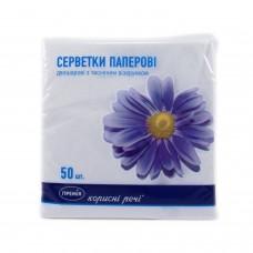 Салфетка столовая Премія купить Харьков бесплатная доставка в офис