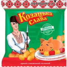 """""""Козацька слава"""" соленые орешки жареный кабанчик 35 г"""