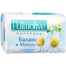 Мыло Palmolive купить Харьков бесплатная доставка в офис