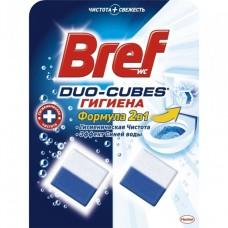 Bref дуо-кубики для бачка купить Харьков бесплатна доставка в офис